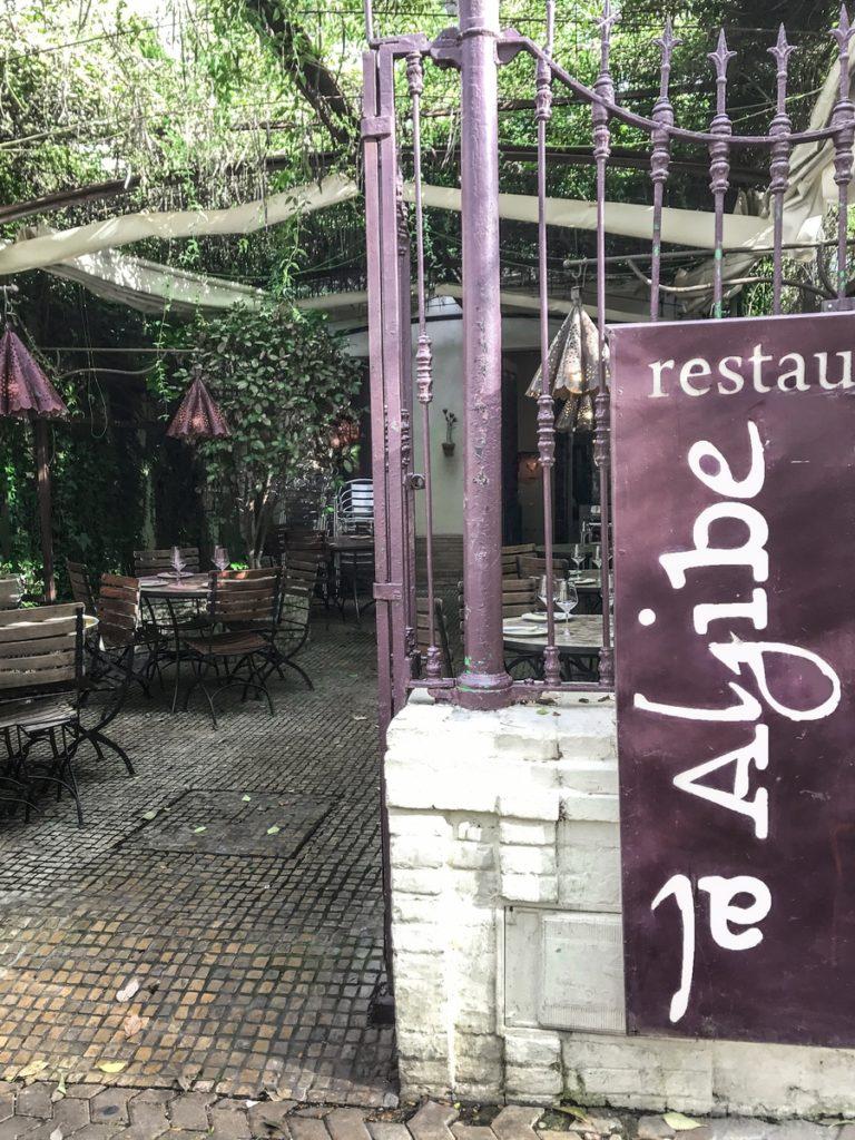 Entrada de restaurante Al Aljibe